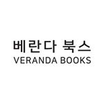 verandabooks_stores