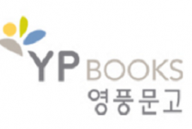 ypbooks_stores